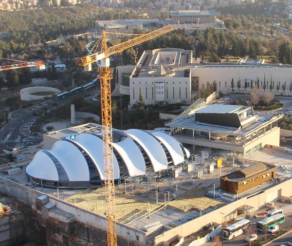 Cinema City - Jerusalem